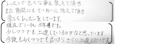 seito_10