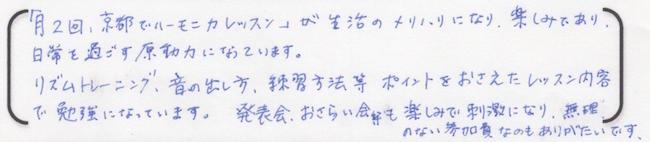 seito_01