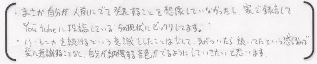 seito_04