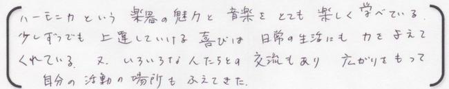 seito_07