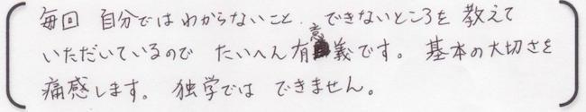 seito_09
